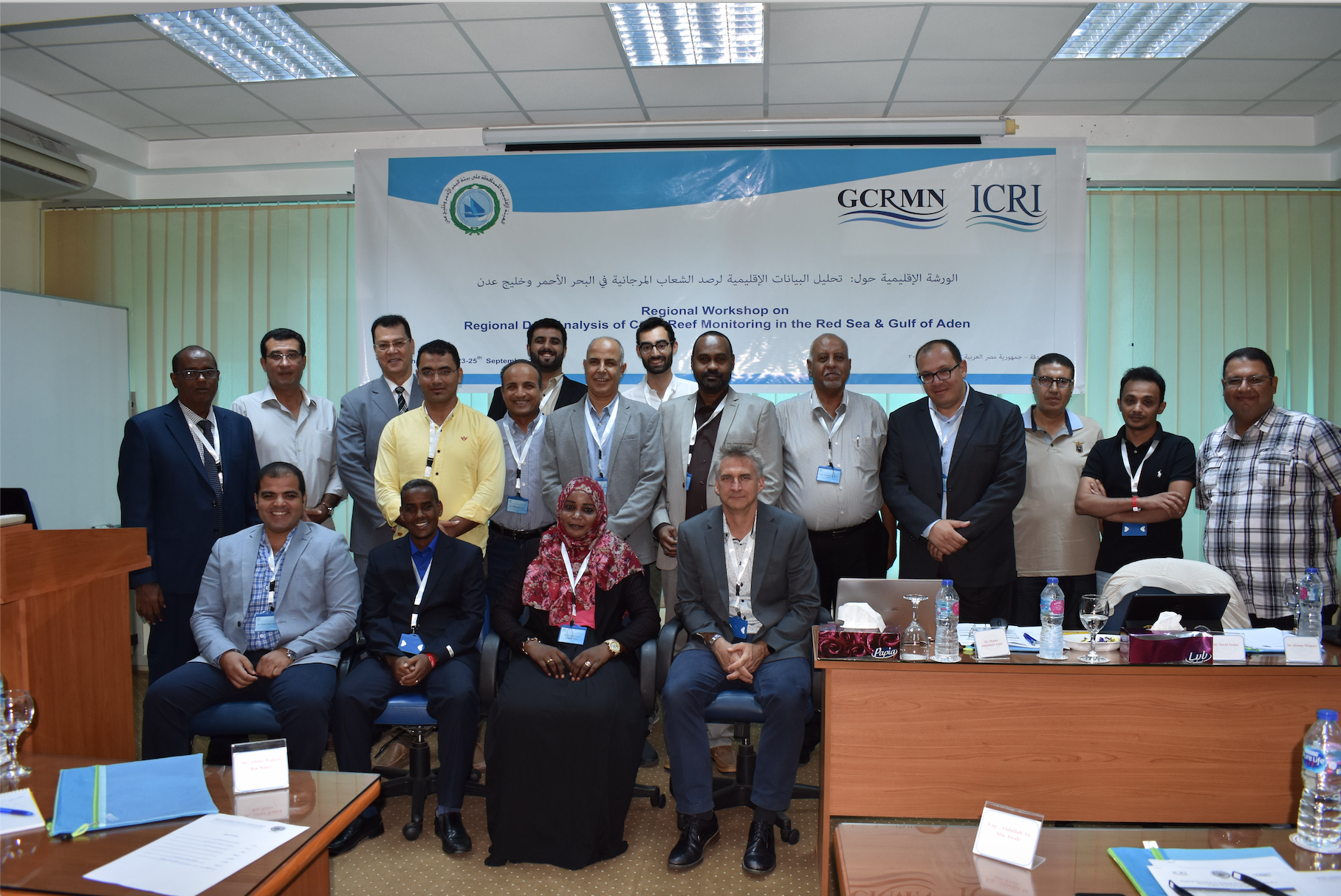 GCRMN regional workshop on data analysis of Coral reef monitoring in the Red Sea and Gulf of Aden
